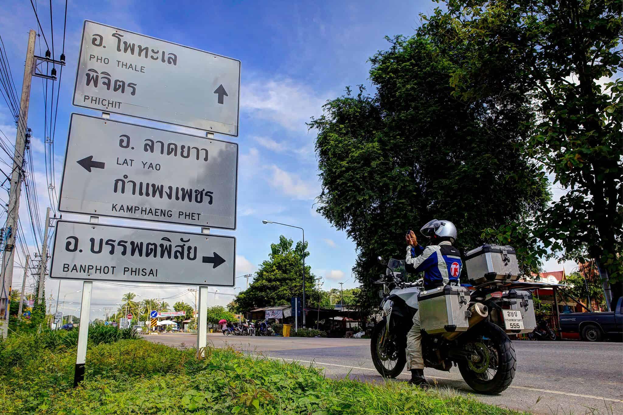 Bangkok - Amphawa