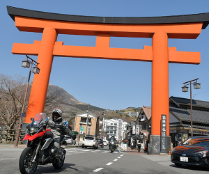 Motorcycle tour Japon IMTBIKE