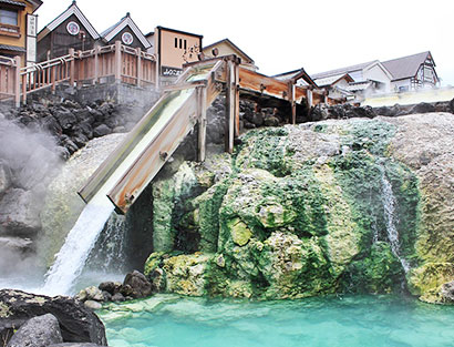 Kusatsu - rest day