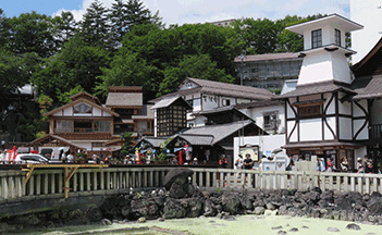 Kusatsu - rest day