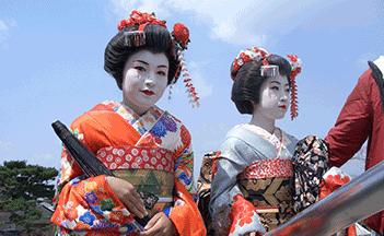 Kusatsu - Nikko