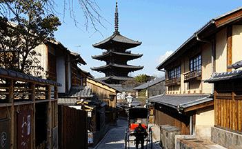 Gero Hot Springs - Kyoto