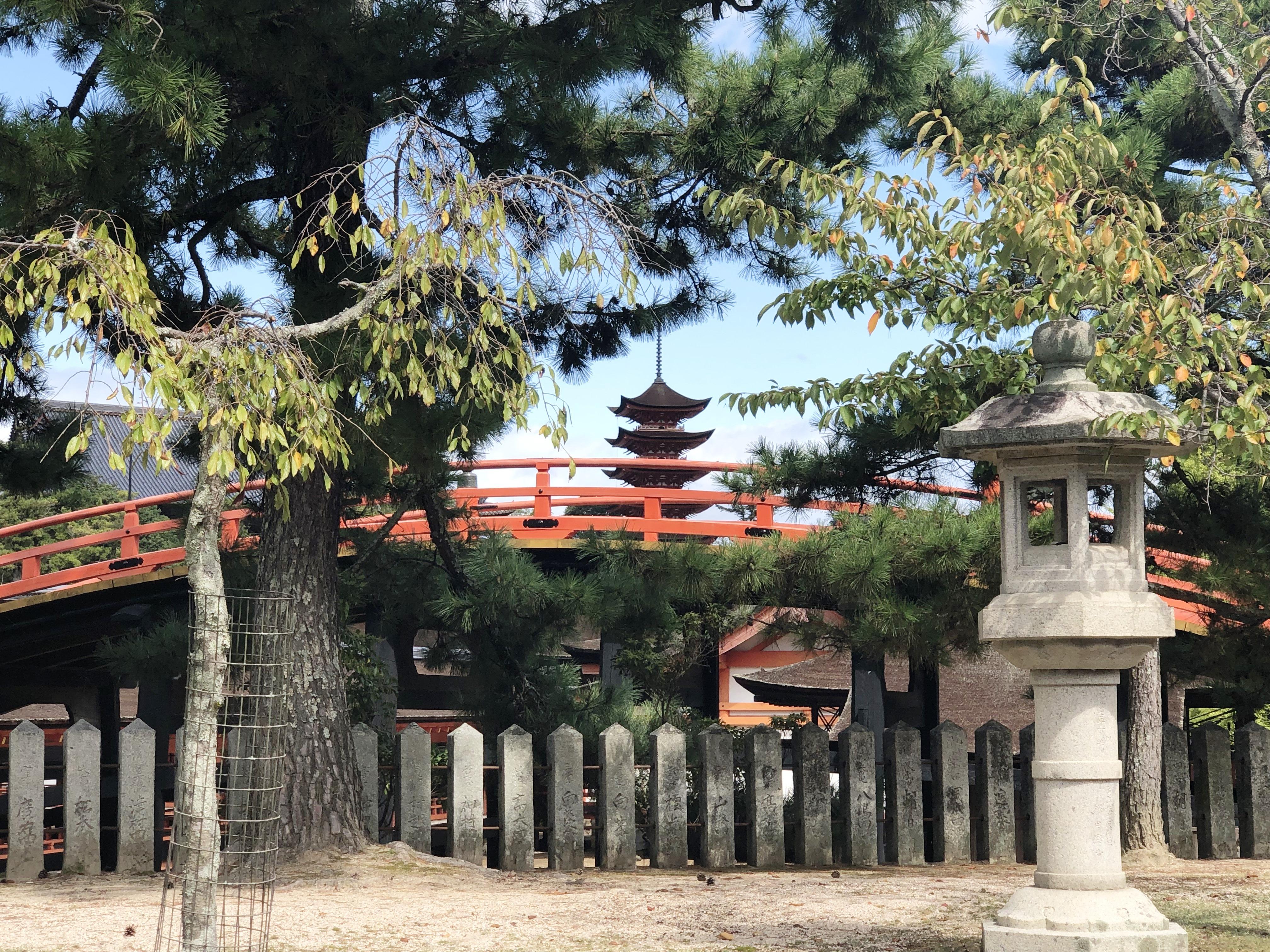 Fonte Termal Gero - Quioto