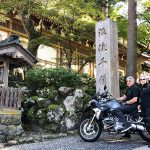 Japan Motorbike Tour