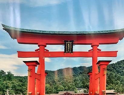 Nikko – Tóquio