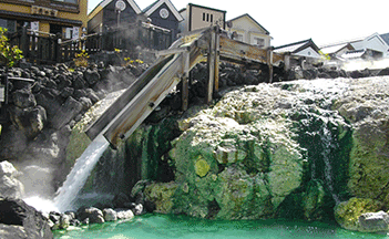 Lago Kawaguchi – Vale de Kiso - Fonte Termal Gero